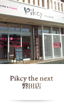 HairSalon PikcyHair 磐田店